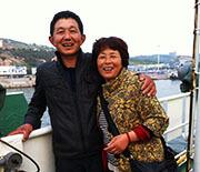 长岛诚慧渔家