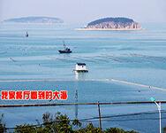 长岛依山恋海渔家