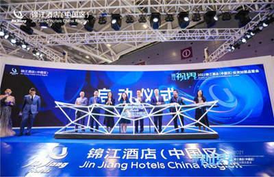锦江酒店05