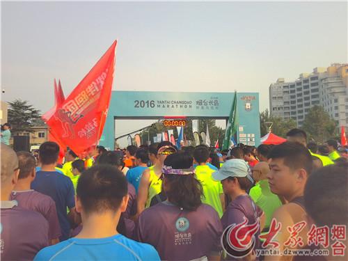 2016烟台长岛环岛马拉松赛在长岛明珠广场鸣枪开赛