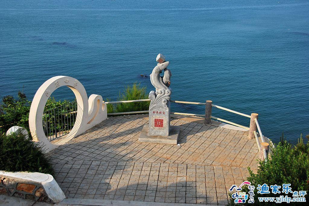 长岛旅游资讯: 长岛渔家乐点评网   www.yjldp.com